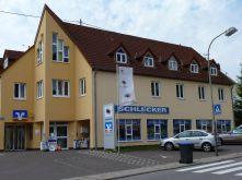 Sonstiges Büro-/Praxisobjekt in Eppelborn  - Dirmingen