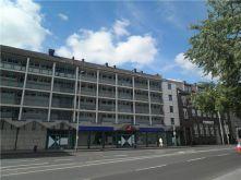 Wohnung in Duisburg  - Ruhrort