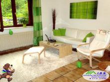 Wohnung in Göppingen  - Bartenbach