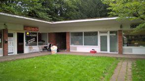 Büro- und Lagergebäude in Ahrensburg