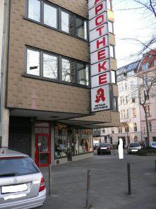 Gewerbefläche in Köln  - Neustadt-Nord