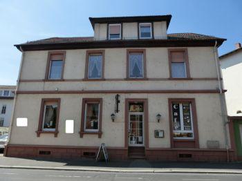 Sonstiges Haus in Worms  - Innenstadt